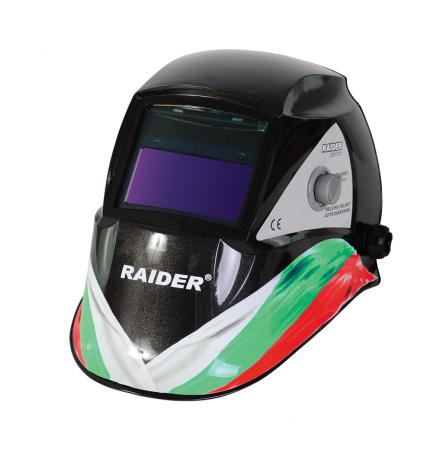 Шлем заваръчен фотосоларен DIN 9-13 дизайн RD-WH03