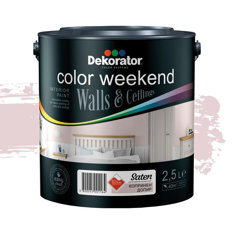Латекс Color Weekend Saten Teflon 2.5л копринен до