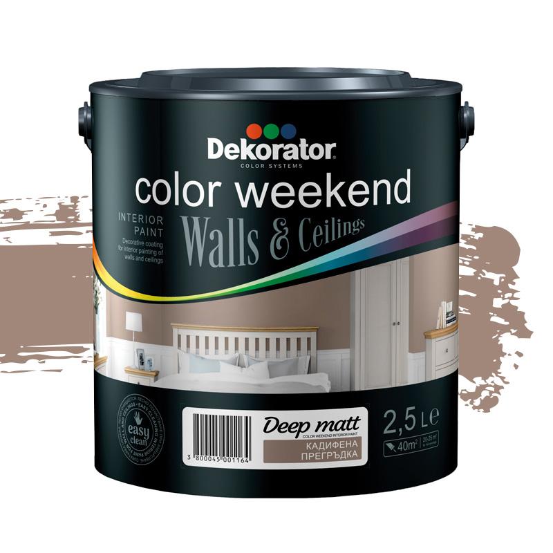 Цветен латекс Weekend Matt 2.5л кадифена прегръдка