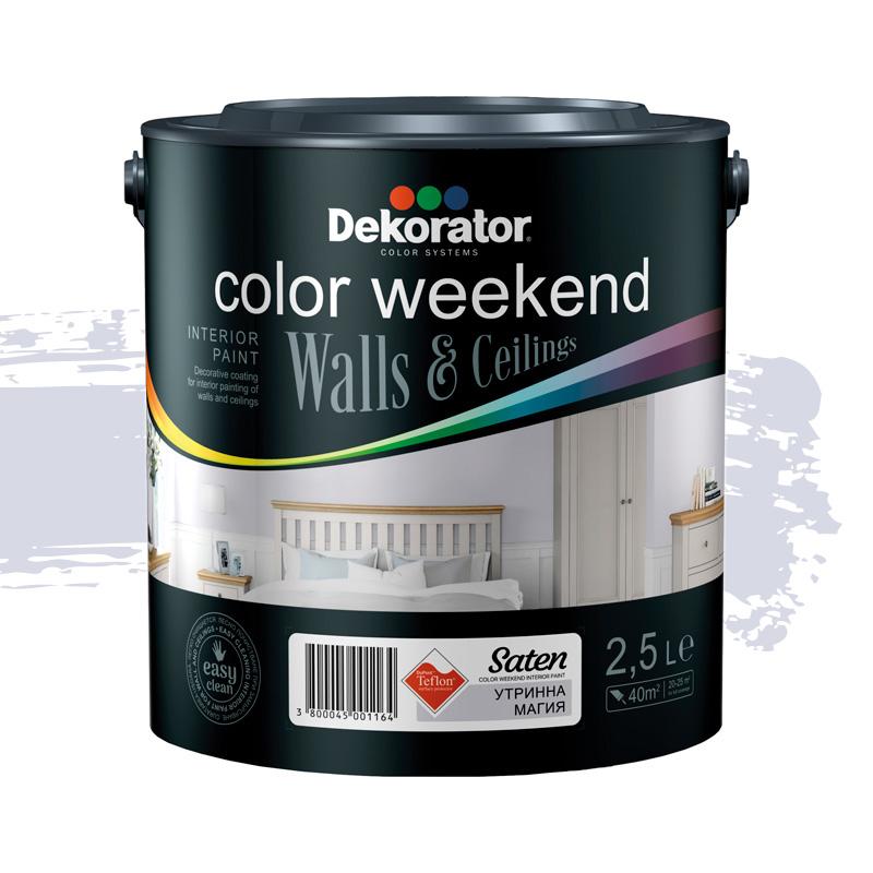 Латекс Color Weekend Saten Teflon 2.5л утринна маг