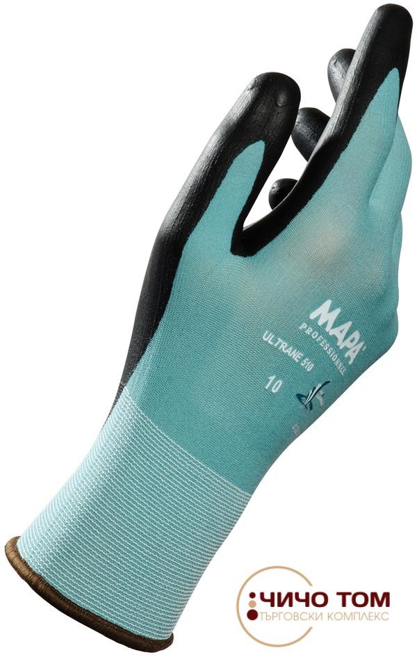 Ръкавици ULTRANE 510  /зелен/ 610800