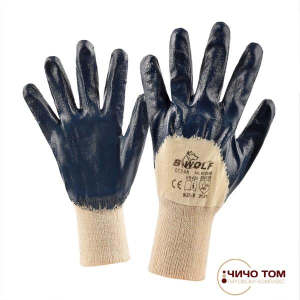 Защитни ръкавици OCEAN /син/610100