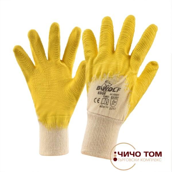 Ръкавици EDGE /жълти /600500