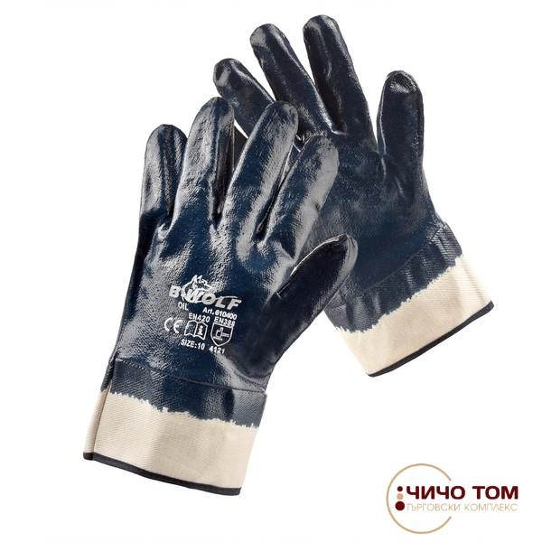 Ръкавици OIL /тъмно синьо/ 104000