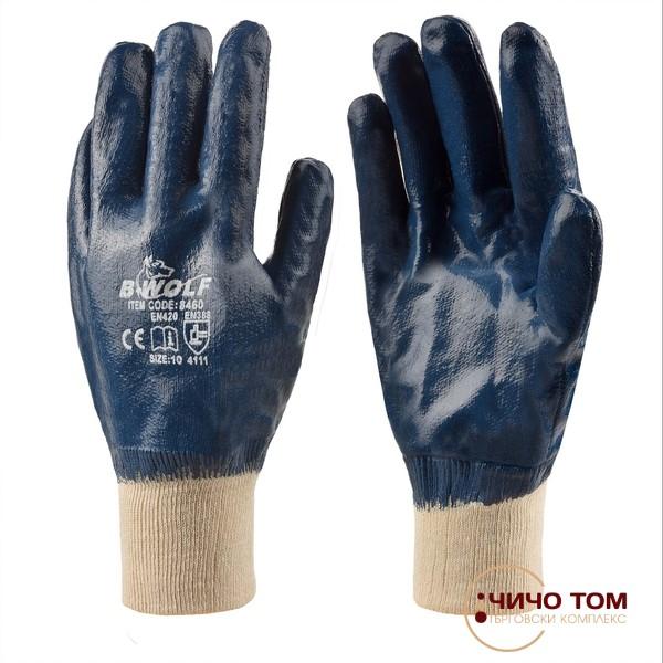 Ръкавици ROLLIP /тъмно сини /610500