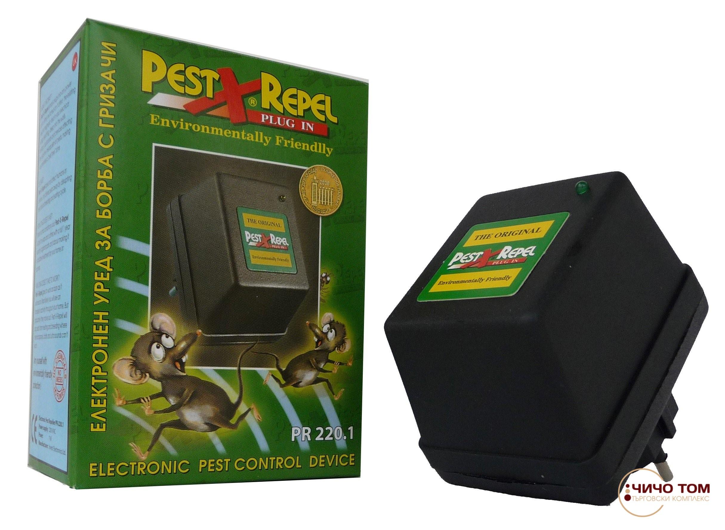 Електронен уред за борба с гризачи Pest X Repel /1