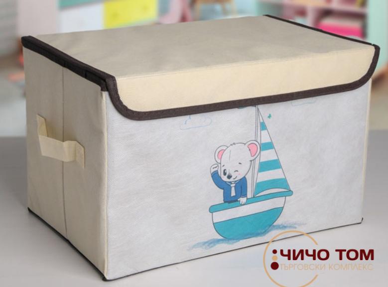 Сгъваема кутия