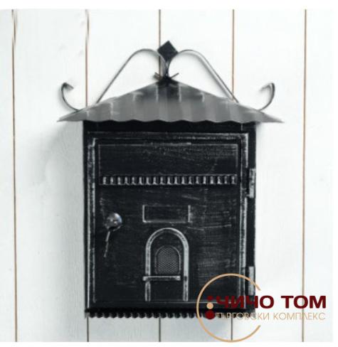 Черна, метална пощенска кутия