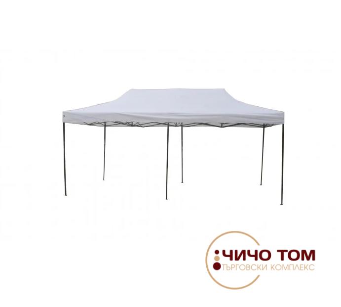 Грададинска шатра 3х6м /сгъваема /бяла с 4 рег.вис