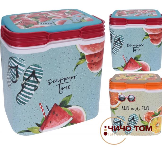 Хладилна кутия с дръжка /два дизайна / 29л