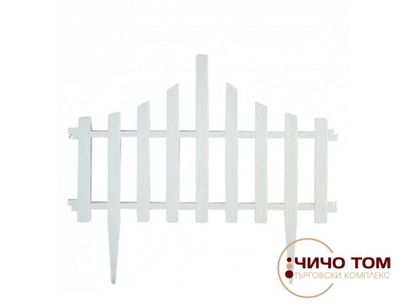 Декоративна ограда бяла /64х1х55см/