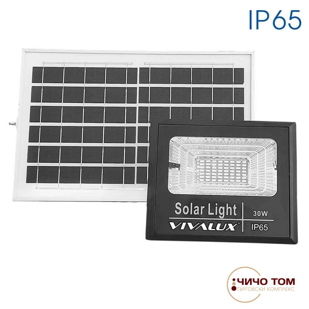 LED прожектор със соларен панел ISOLA 30W /350LM /