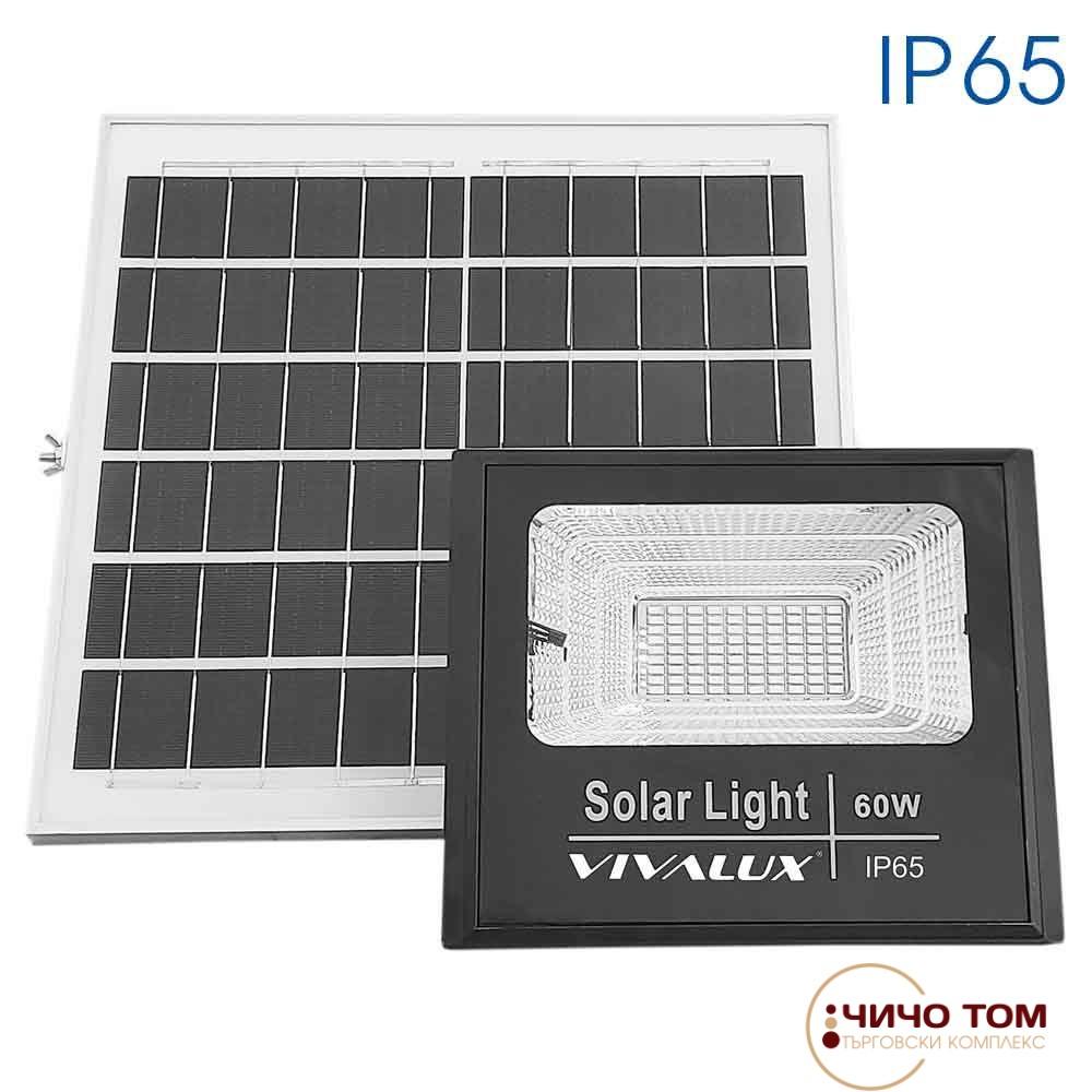 LED прожектор със соларен панел ISOLA 60W /- 550LM