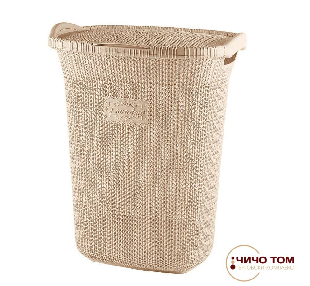 Кош за пране Виолета 65л/ капучино