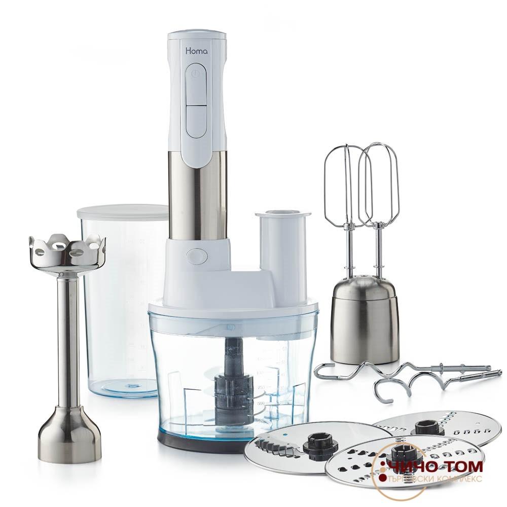 Пасатор с кухненски робот HOMA HBS-1001XJ