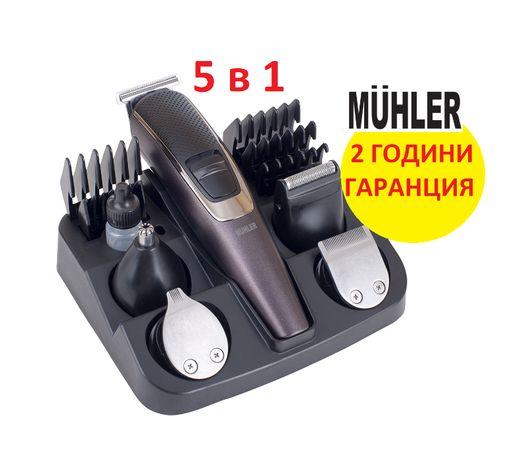 Машинка за подстригване 5в1 Muhler MC-448
