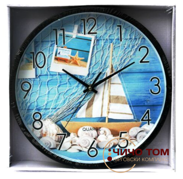 Стенен безшумен часовник с морски мотив
