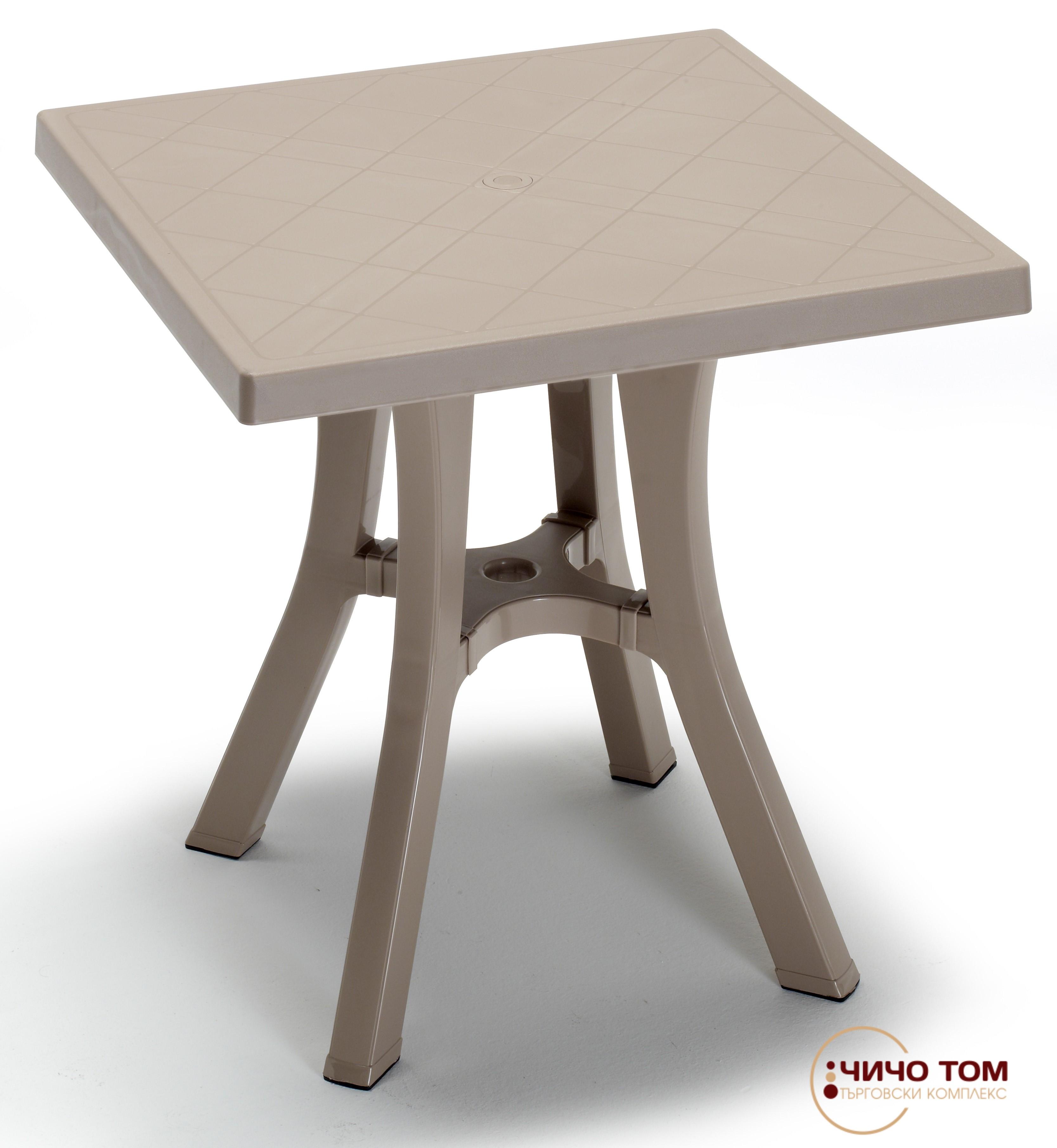 Пластмасова маса Daddy 70х70 /бежова/
