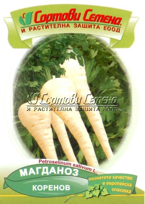 Магданоз коренов 5гр