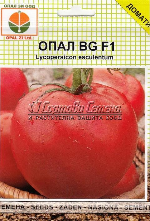 Домати Опал 0.5гр