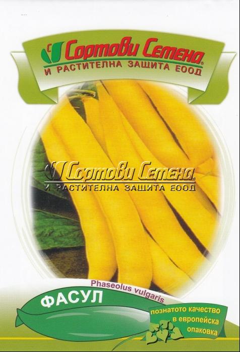 Фасул увивен жълт GOLDMARIE 30гр