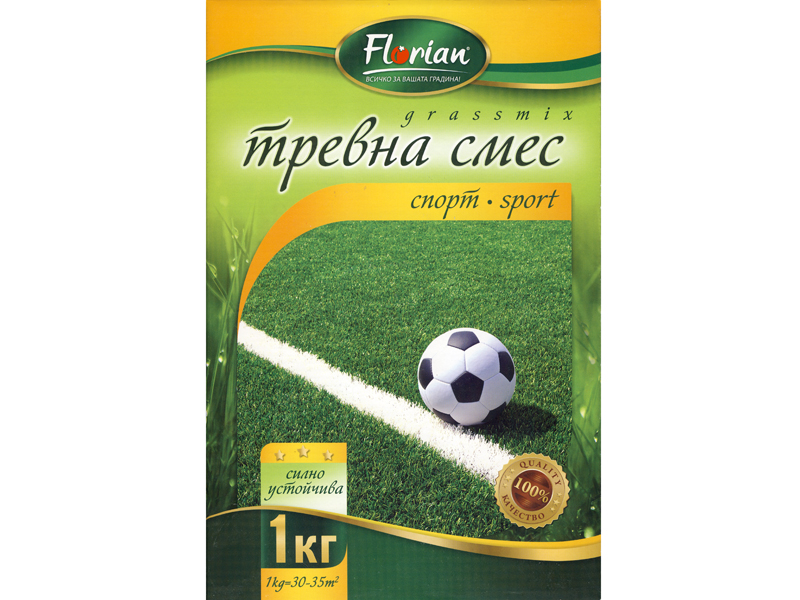 Тревна смеска Спорт 1кг