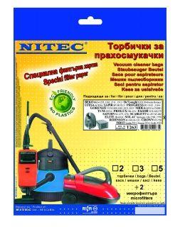 Хартиена торбичка за прахосмукачка T -TSM/Т263