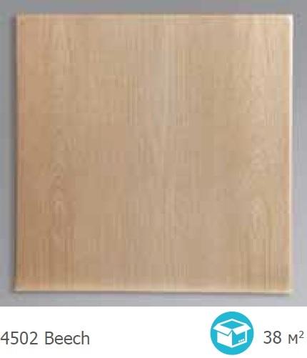 Плочи за таван декоративни 2кв.пакет 3394916