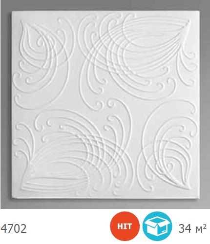 Плочи за таван декоративни 2кв.пакет 3394917