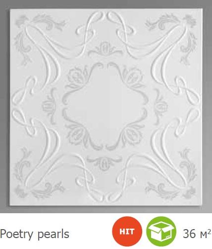 Плочи за таван декоративни 2кв.пакет 3394923
