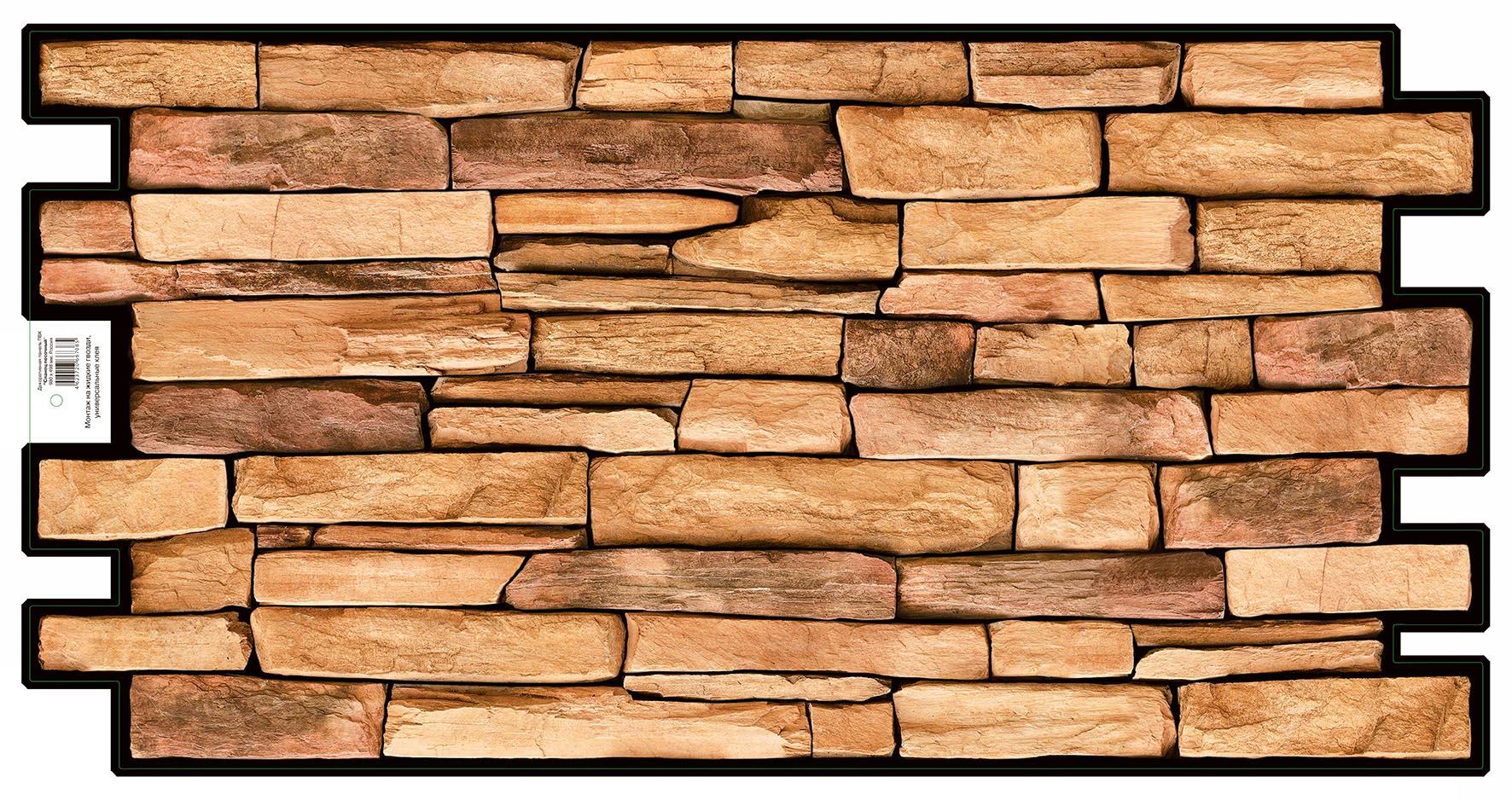 ПВЦ панел за стена 48/95.5 камък пясъчен 3456779