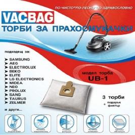 Торби за прахосмукачка UB-1