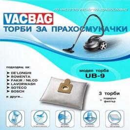 Торби за прахосмукачка UB-9