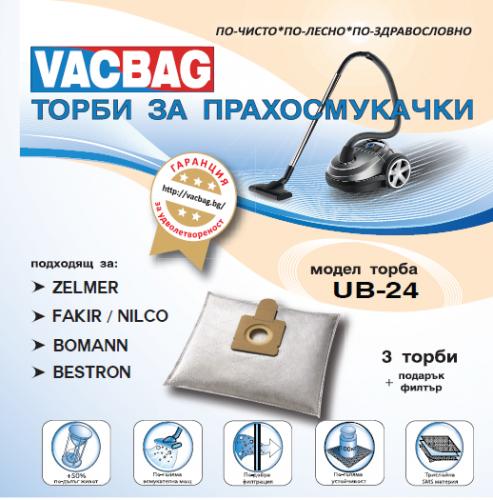 Торби за прахосмукачка UB-24