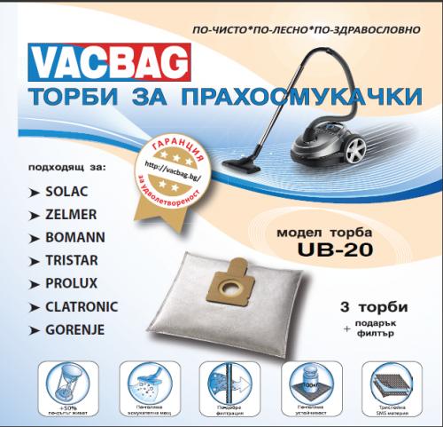 Торби за прахосмукачка UB-20