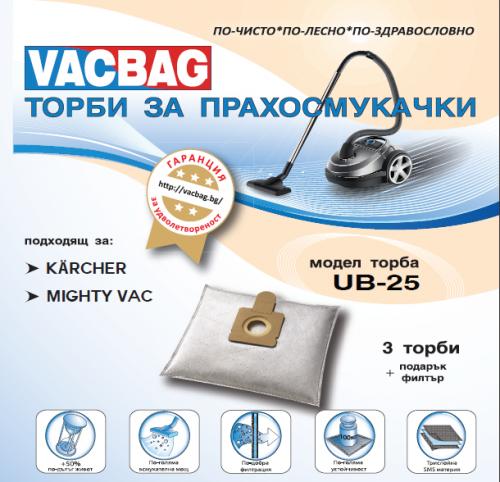 Торби за прахосмукачка UB-25