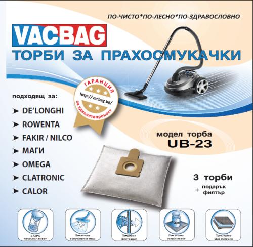 Торби за прахосмукачка UB-23
