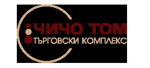 Търговски комплекс Чичо Том - гр. Царево