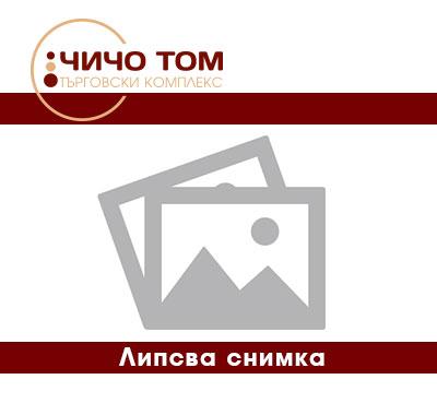 Хидроизолация Изомакс-A 25кг
